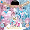 Babyshower, Gender reveal, baby feest